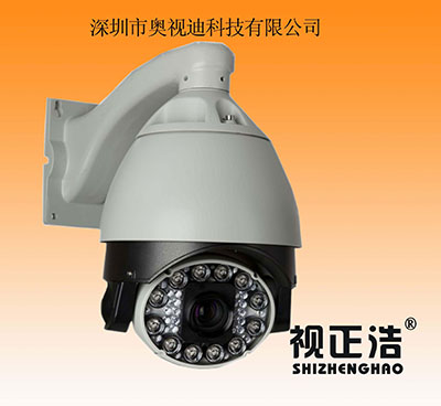 ZH-601高速球